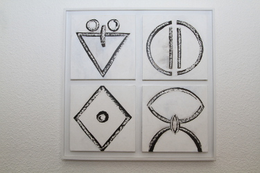 Signs and symbols 2012 - Indian ink
